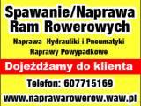 Spawanie/Naprawa Ram Rowerowych - Naprawy Powypadkowe Rowerów - Serwis Rowerowy Konstancin Warszawa