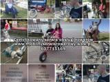 Serwis Obsługi Rowerów PROFESJONALNA FIRMA  Magdalena i Albert.